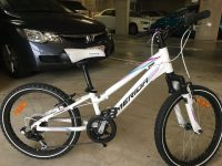 MERIDA DAKAR 620 GIRLS MOUNTAIN BIKE